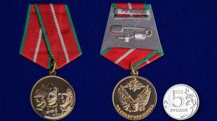 Медаль Во славу Отечества в футляре с удостоверением - сравнительный вид