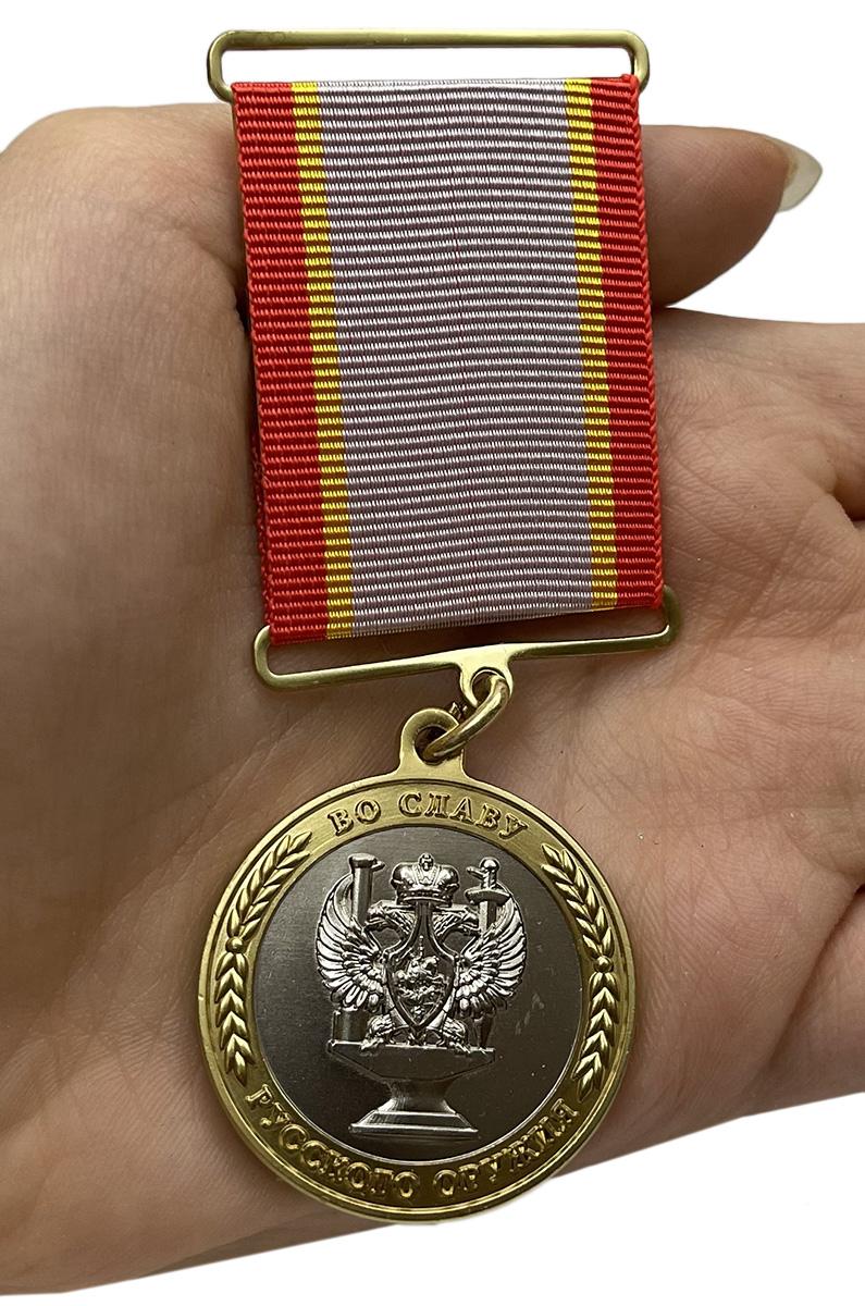 Заказать медаль Во славу русского оружия
