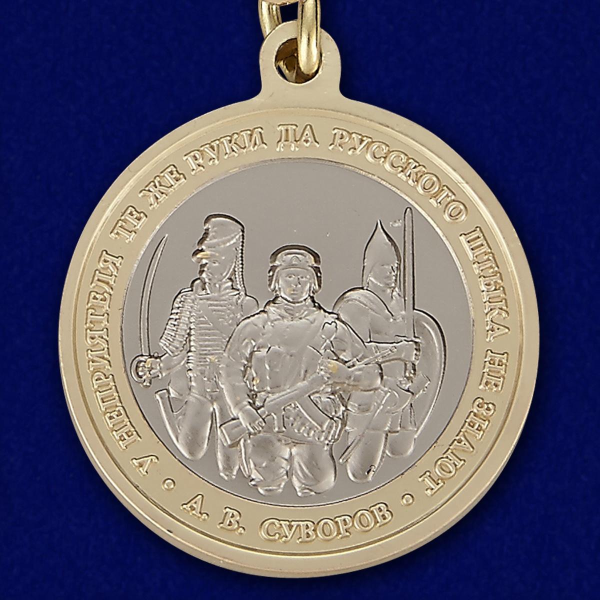 Медаль Во славу русского оружия - оборотная сторона