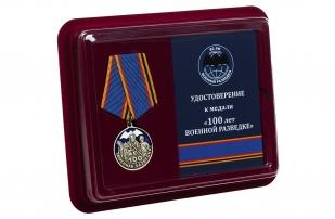 """Медаль """"Военная разведка. 100 лет"""" в наградном футляре"""