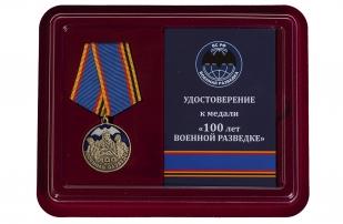 """Медаль """"Военная разведка. 100 лет"""" к юбилейной дате"""