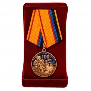 """Медаль """"Военная разведка. 100 лет"""" купить в Военпро"""