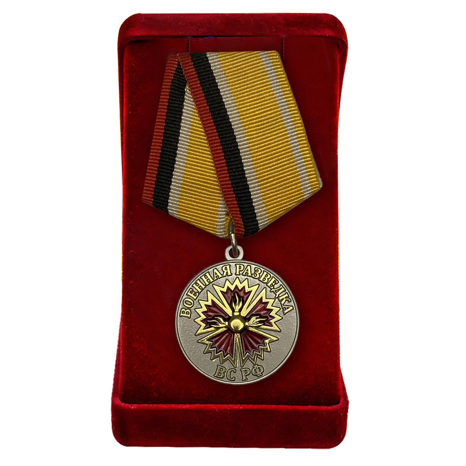 """Медаль """"Военная разведка"""" для ветеранов купить в Военпро"""