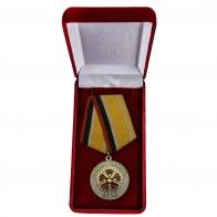 """Медаль """"Военная разведка"""" заказать в Военпро"""