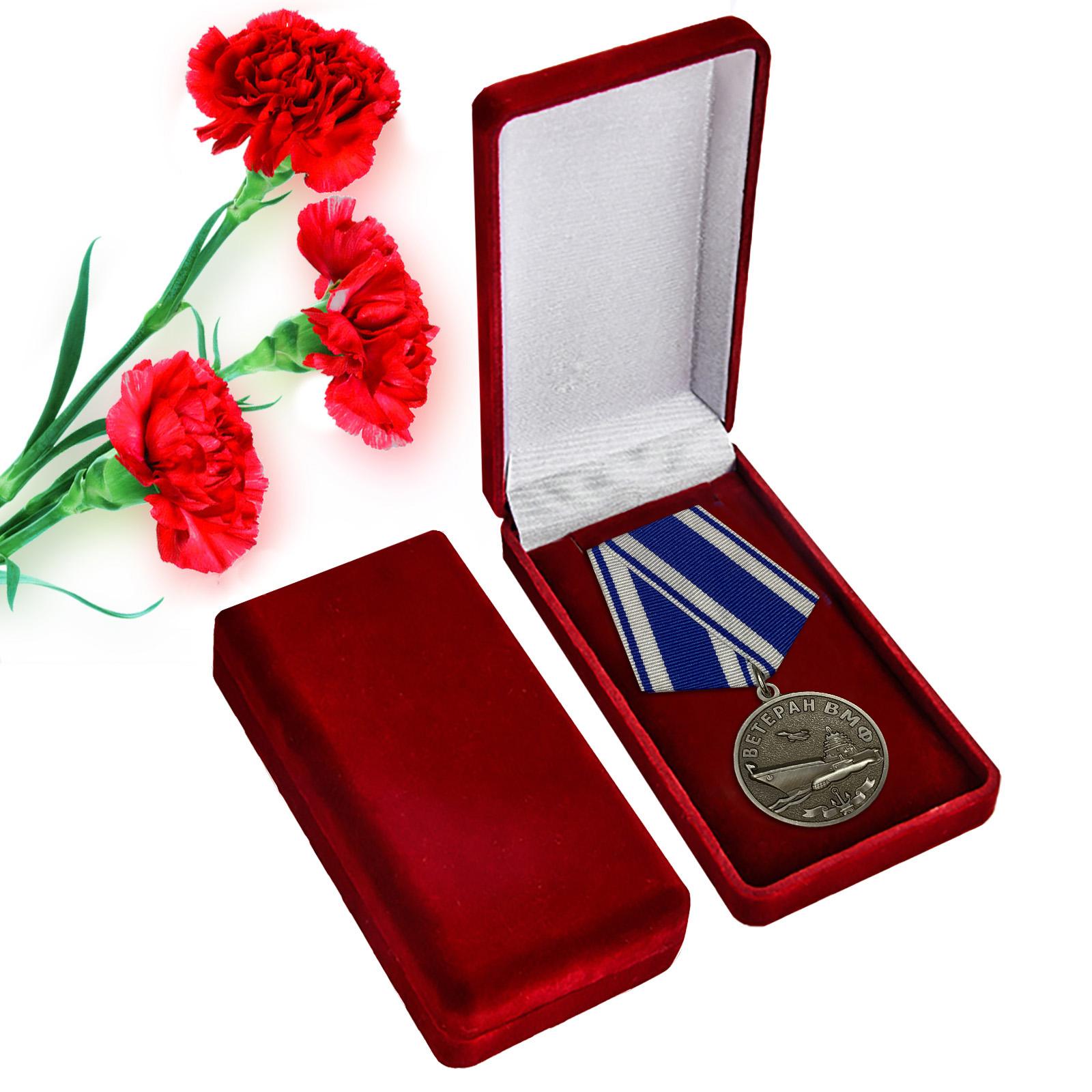 Медаль Военно-Морского флота России для ветеранов в футляре