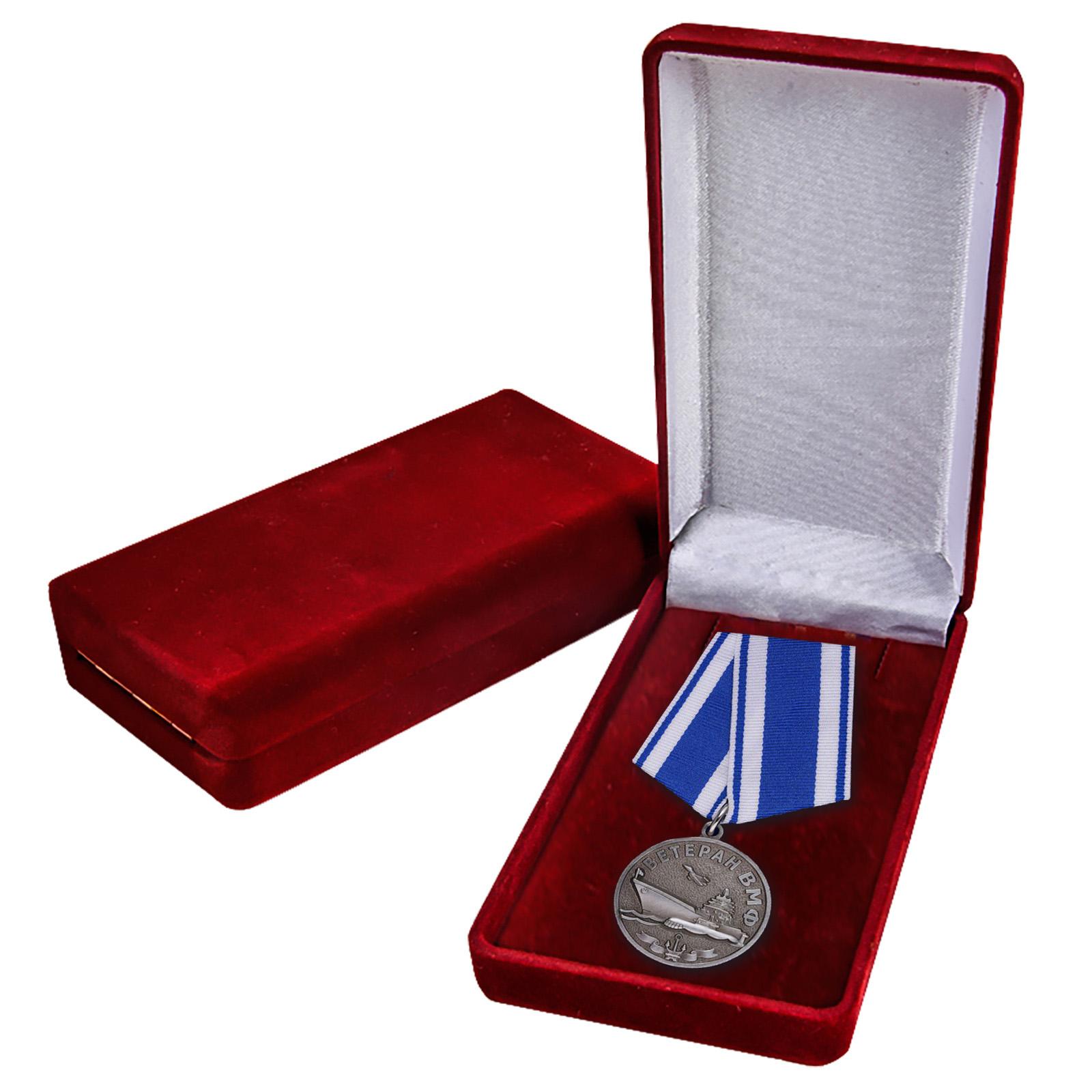 Медаль Военно-Морского флота России в футляре