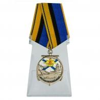 Медаль Военно-морской флот на подставке