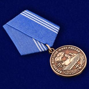 """Медаль """"Военно-морской флот РФ"""" в оригинальном футляре из флока с пластиковой крышкой - общий вид"""