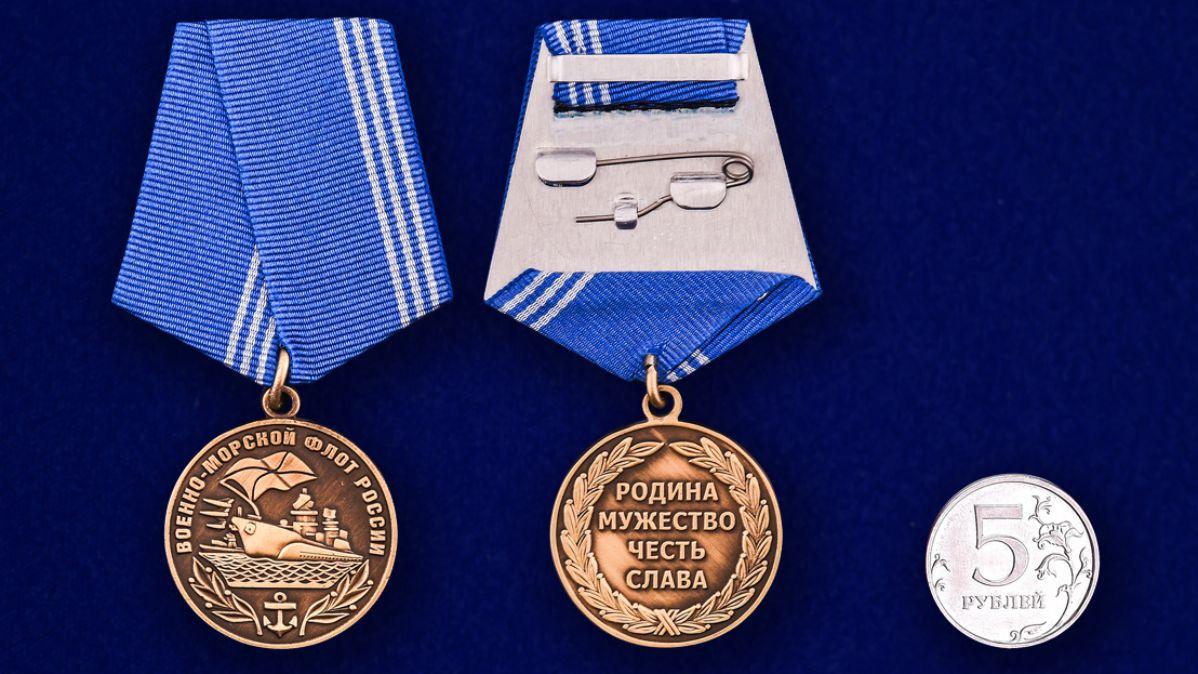 """Медаль """"Военно-морской флот РФ"""" в оригинальном футляре из флока с пластиковой крышкой - сравнительный вид"""