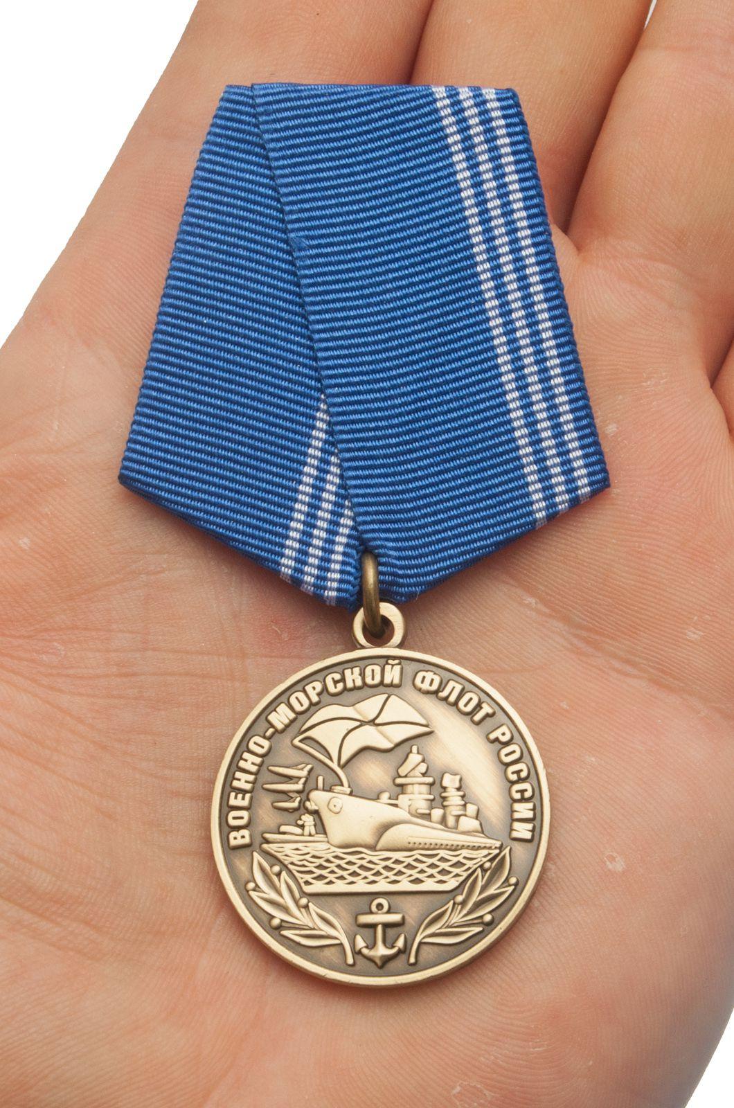 """Медаль """"Военно-морской флот РФ"""" в оригинальном футляре из флока с пластиковой крышкой - вид на ладони"""