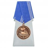 Медаль Военно-морской флот России на подставке