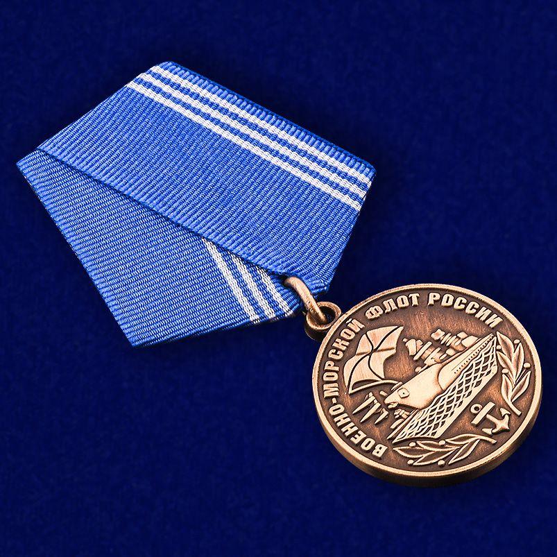 Медаль Военно-морской флот России в футляре с удостоверением - общий вид