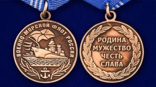 Медаль Военно-морской флот России в футляре с удостоверением - аверс и реверс