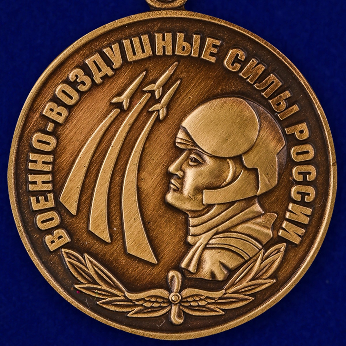 Купить медаль Военно-воздушные силы России в футляре из бархатистого флока
