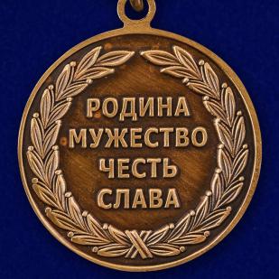 Заказать медаль Военно-воздушные силы России в футляре из бархатистого флока