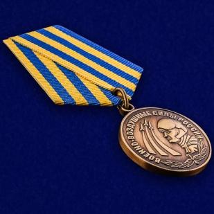 Медаль Военно-воздушные силы России в футляре из бархатистого флока - общий вид