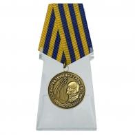 Медаль Военно-воздушные силы России на подставке