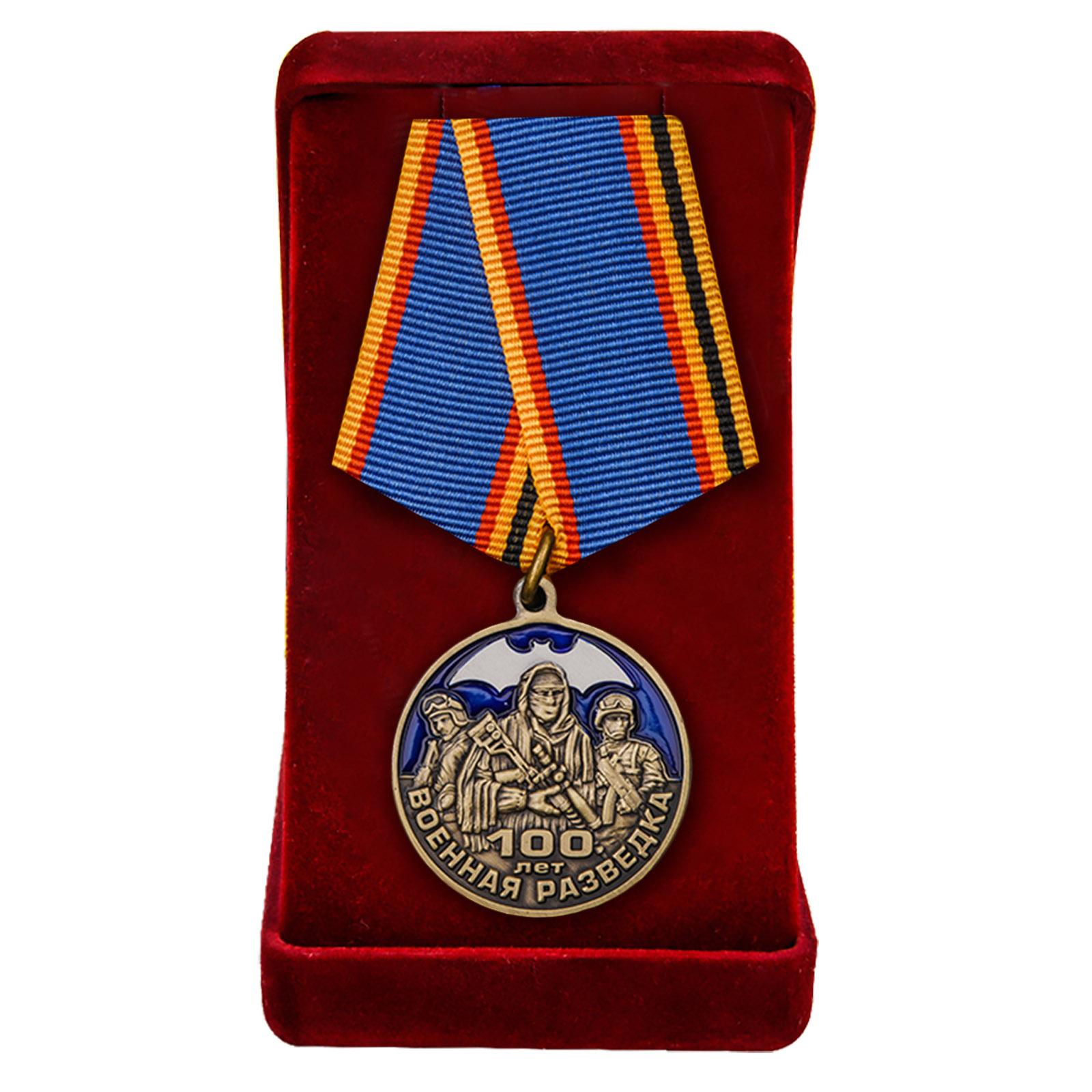 """Медаль """"Военной разведке - 100 лет"""" в футляре"""