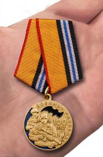 """Заказать медаль """"100 лет Военной разведке"""""""