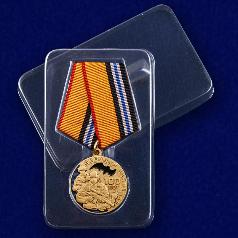 Медаль «100 лет военной разведке» в пластиковом футляре