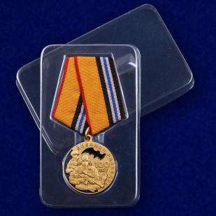 Медаль Военной разведке 100 лет - в пластиковом футляре