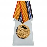 Медаль Военной разведке 100 лет на подставке