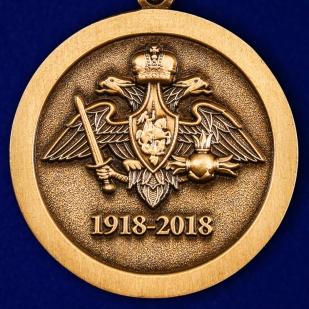 Медаль Военной разведки к 100-летнему юбилею в наградном футляре по выгодной цене