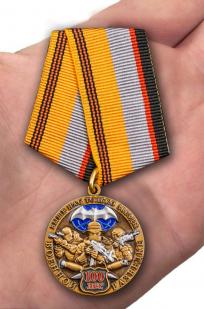 Медаль Военной разведки к 100-летнему юбилею в наградном футляре с доставкой