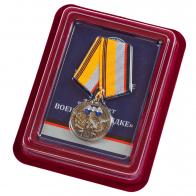 Медаль Военной разведки к 100-летнему юбилею в наградном футляре
