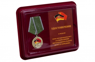Медаль Воин-интернационалист - в футляре с удостоверением