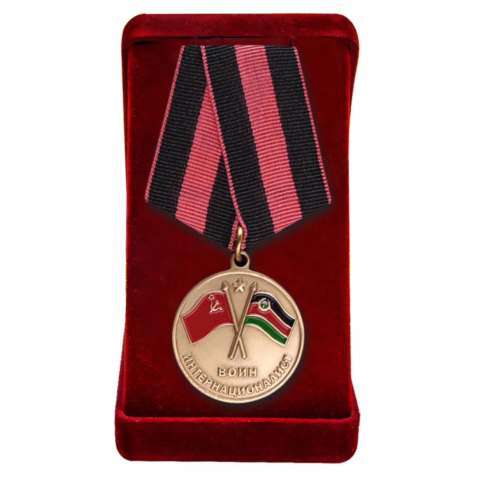 Медаль Воин-интернационалист Афганистан