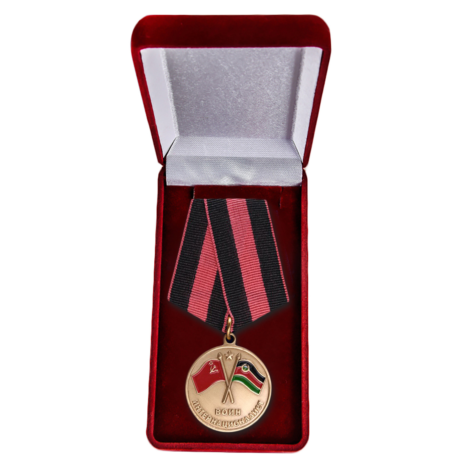 """Медаль """"Воин-интернационалист"""" (Афганистан) купить в Военпро"""