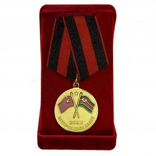 "Медаль ""Воин-интернационалист"" (Афганистан) в футляре"