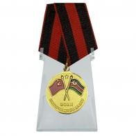 Медаль Воин-интернационалист на подставке