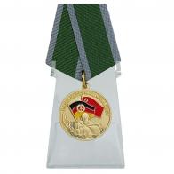 Медаль Воин-интернационалист за службу в ГДР на подставке