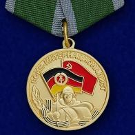 Медаль Воин-интернационалист (За выполнение интернационального долга в Германии)