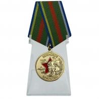 Медаль Воинское братство на подставке
