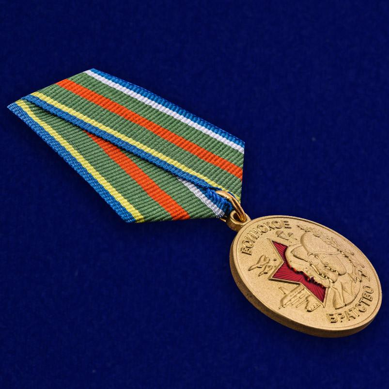 """Купить медаль """"Воинское братство""""-общий вид"""