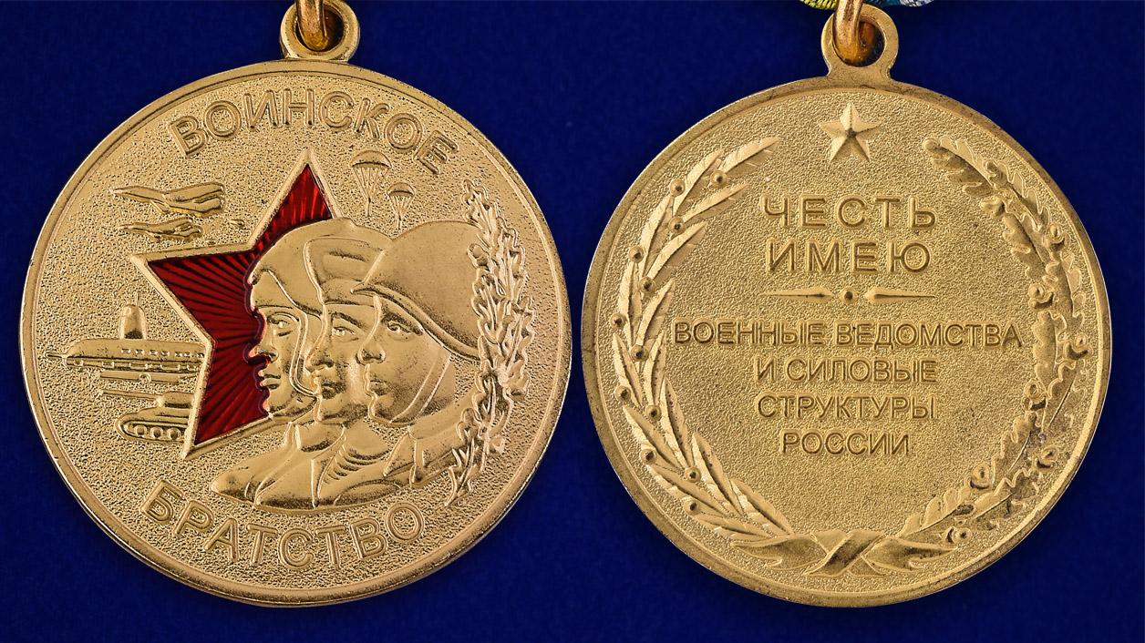 """Купить медаль """"Воинское братство""""-авер и реверс"""