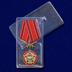 """Медаль """"Воину-интернационалисту"""" с доставкой"""