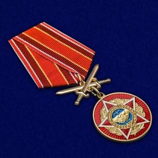 """Купить медаль """"Воину-интернационалисту"""""""