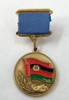 Медаль «Воину-интернационалисту от благодарного афганского народа»  (Муляж)
