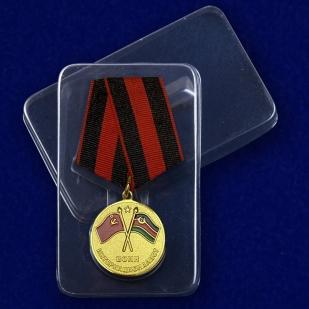 Медаль Воину-интернационалисту «Участник боевых действий в Афганистане» - вид в футляре