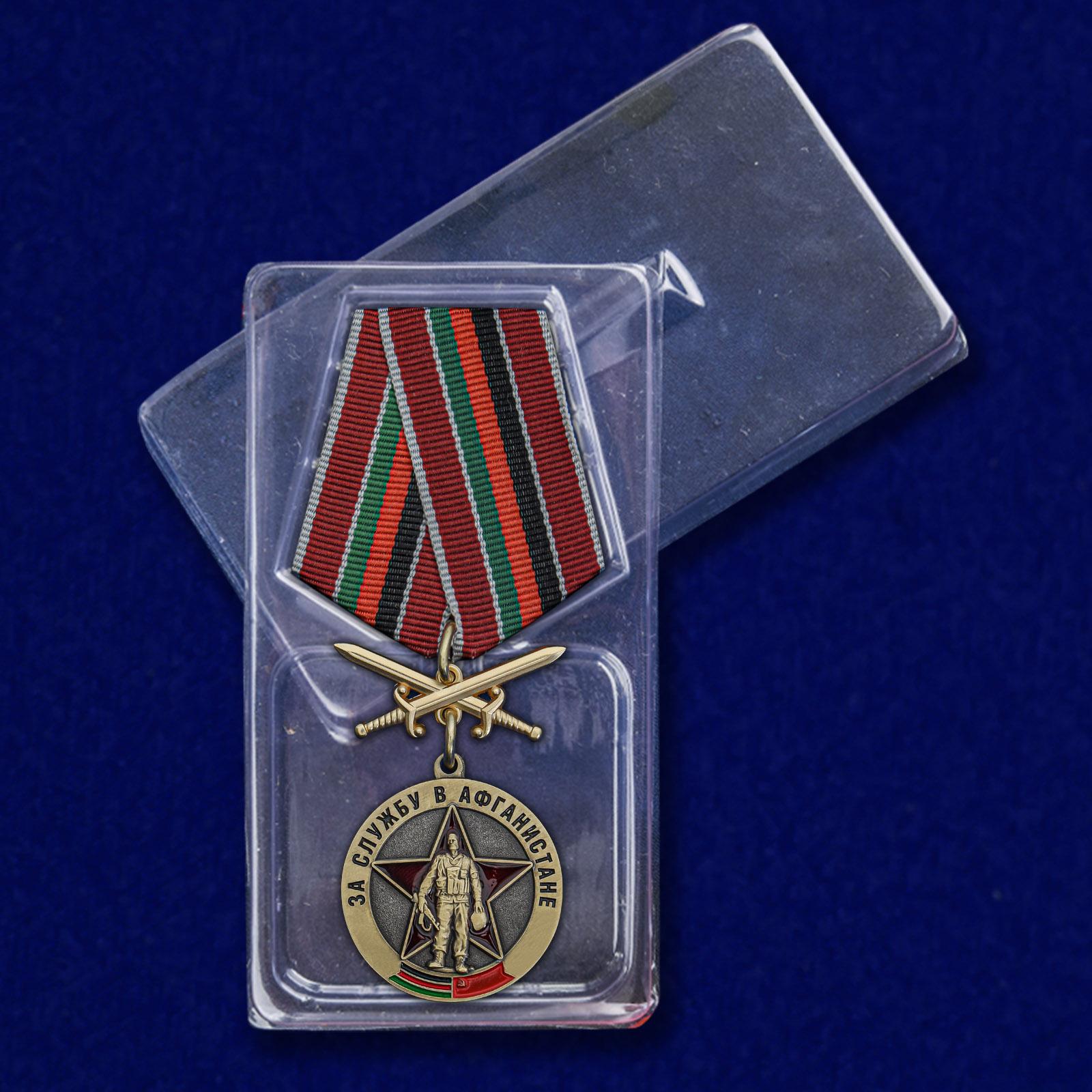 """Медаль Воину-интернационалисту """"За службу в Афганистане"""" с доставкой"""