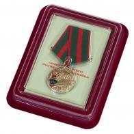 """Медаль """"Воину-пограничнику участнику Афганской войны"""""""
