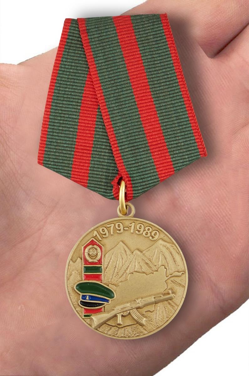"""Медаль """"Воину-пограничнику, участнику Афганской войны"""" - вид на ладони"""