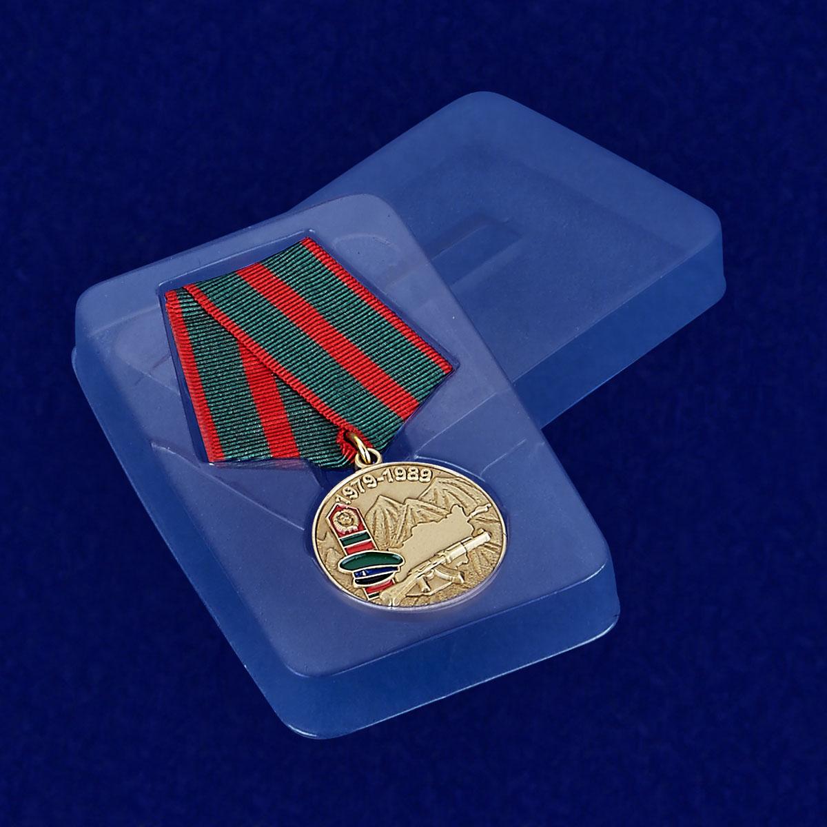 Медаль Воину-пограничнику, участнику Афганской войны - в пластиковом футляре