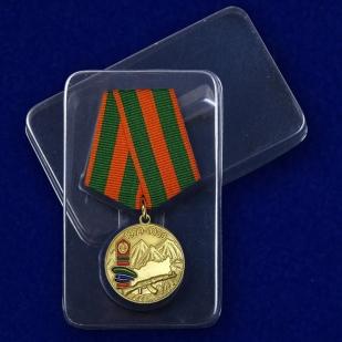 """Футляр к медали """"Воину-пограничнику, участнику Афганской войны"""""""
