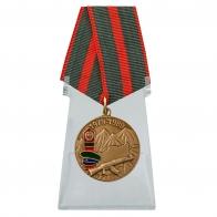 Медаль Воину-пограничнику, участнику Афганской войны на подставке