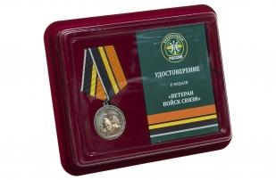 """Медаль """"Войска связи"""" для ветеранов в футляре"""
